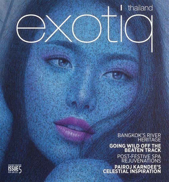 Cover of Exotiq Thailand featuring artist Pairoj Karndee (Thailand)